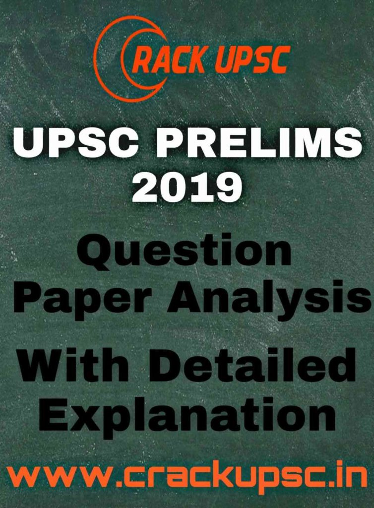 UPSC-Prelims-2019-Question-Paper-Analysis