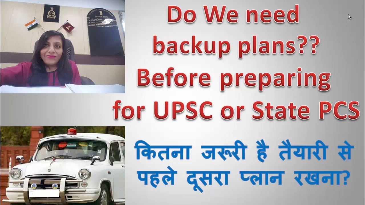 7-best-backup-plans-if-one-fails-in-upsc