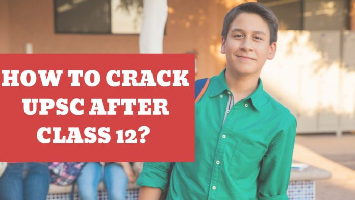 HOW TO BECOME AN IAS OFFICER AFTER CLASS 12?