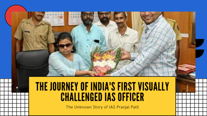 pranjal patil ias, indian's first visually impaired ias officer
