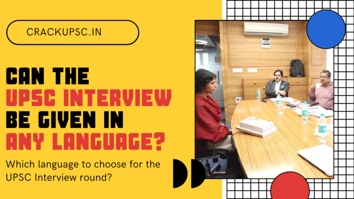 Can The UPSC Interview Be Given In Any Language