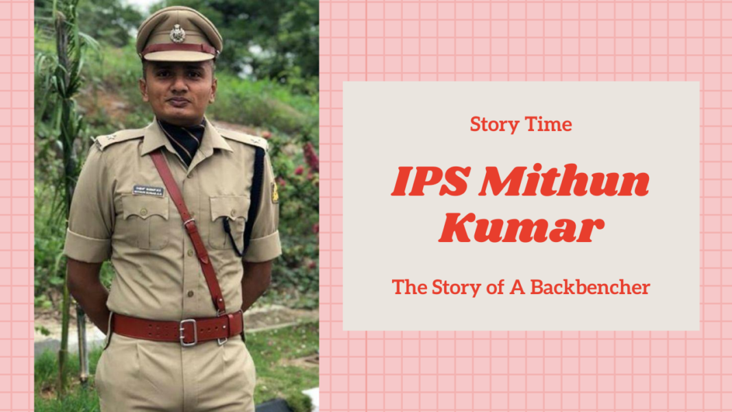 IPS Mithun Kumar _ The Story of a backbencher upsc