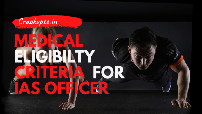 Medical Eligibilty Criteria for IAS Officer and physical eligibility